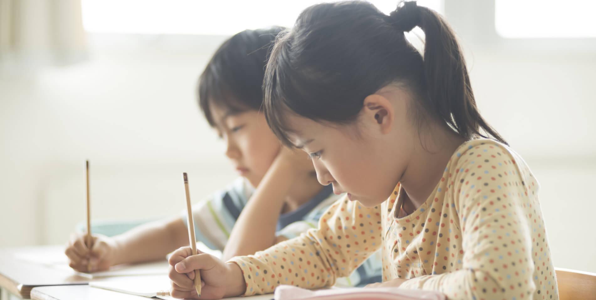 4技能をマスターして世界で通じる英語力を。対象 小1~小6
